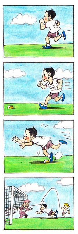 Run_run_run